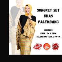 Songket Palembang Murah Warna Coklat :)