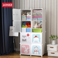 Aonez lemari pakaian lemari plastik anak 8 muka 8 slot - All Size
