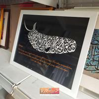 Hiasan Kaligrafi Ayat Seribu Dinar - Robians 101378 Uk. 30 x 40 Cm