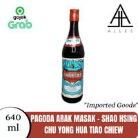Pagoda Brand Arak Masak / Shao Hsing Chu Yong Hua Tiao Chiew 640 ml