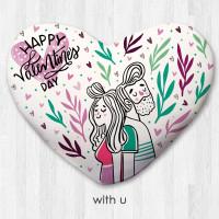 Bantal Dekorasi bentuk hati / kado valentine - With U