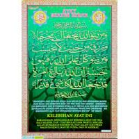 Poster Ayat Seribu Dinar
