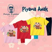 Piyama Baju Tidur Anak Laki dan Perempuan Imlek Shio KERBAU New Year - PINK, S