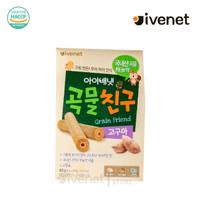 Ivenet Grain Biscuit - Sweet Potato