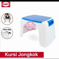 Bangku Jongkok Kursi Pendek Plastik Shinpo Sip 190 Bangku