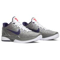 Sepatu Basket Nike Kobe 6 Protro - Concord