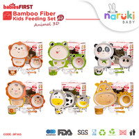 BabiesFirst Bamboo Fiber Kids Feeding Set Animal 3D Edition S.2 BF505