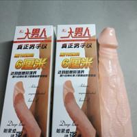 Terlaris baile kondomm sambung jumbo ORIGINAL