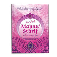 Majmu' Syarif Pink (Hard Cover)