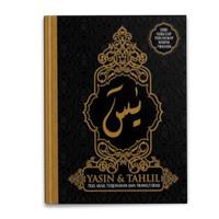 Yasin & Tahlil (HC) Gold