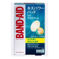 JAPAN BAND-AID KIZU POWER PAD/HYDRO SEAL SPOT TYPE SIZE, 10 PCS