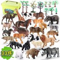 Mainan Edukasi Anak Animal Set Box / Dino Set Box / Mainan Binatang
