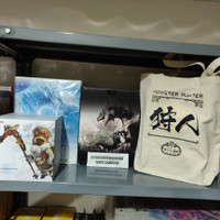 PS4 Monster Hunter World Collector Edition Set