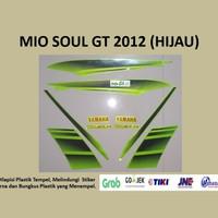 Mio soul GT 2012 (hijau) List Striping Stripping Stiker Sticker