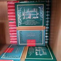At Tibyan fi Ulumil Quran DKI Jakarta