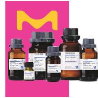 PHENYLHYDRAZINIUM CHLORIDE 1.07253 Merck 100 gr