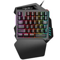 HXSJ V100 Keyboard Gaming RGB 35 Single Hand