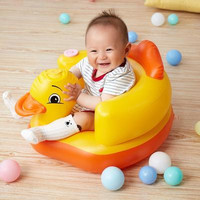 TERMURAH Sofa Tiup Model Bebek/ Kursi Bayi Bahan Karet Tiup