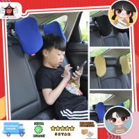 Sleep pillow for car, Bantal leher penyangga mobil, Sandaran Kepala