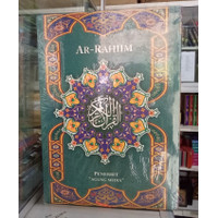AlQuran Lansia Ar-Rahiim Al-Quran Mushaf ukuran besar / Al-Quran Jumbo