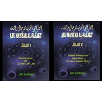 Terjemah Abu Ma'syar Alfalaki Terjemah Abu Masyar alfalaki