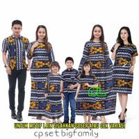 Baju Kopel SET Keluarga Besar   Couple Batik Big Family   Baju Seragam