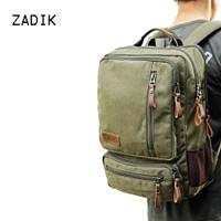 Tas Ransel Laptop Pria / Backpack / Handbag / Tas Kanvas Sekolah Kerja