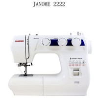 Janome 2222 Mesin jahit Portable - Putih