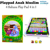 Mainan Playpad Anak Muslim iPad Al Quran 4 Bahasa Play Pad 4 in 1