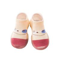 Rawr Skidder Shoes / Sepatu Bayi