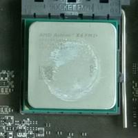 Processor AMD ATHLON X4 860K QUADCORE
