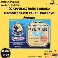 ( ORIGINAL )Roihi Tsuboko Medicated Pain Relief Koyo Jepang