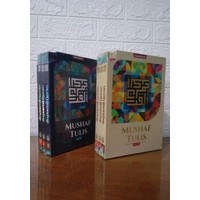 Al-Quran Mushaf Tulis Syaamil, belajar Menghafal dan Menulis Alquran