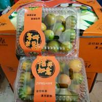 Jeruk Honey Kimkit Manis Import Fresh Segar Impor Bukan Buah Lokal