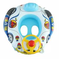pelampung mobil setir ban renang duduk anak balita toddler swim