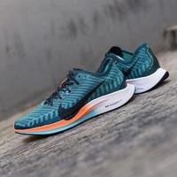 Sepatu Nike Air Zoom Pegasus Turbo 2 Ekiden Hakone blue