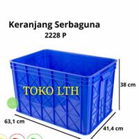 CONTAINER BOX INDUSTRI SERBAGUNA 2228P GREEN LEAF / KOTAK BAK WADAH