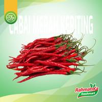 Cabai Merah Keriting / Cabe Merah Keriting Fresh 250 gram