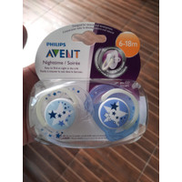 Empeng Avent soother pacifier 6-18m
