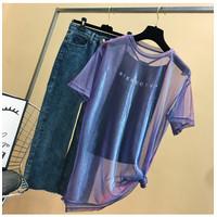 KBS-10 silk outter baju luaran kaos wanita transparan kpop idol - Biru
