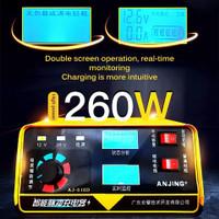 charger aki smart chip mobil bus truk alat berat otomatis 12/24V casan