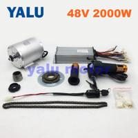 Motor Listrik 48V 2000W Brushless DC Konversi Kit Sepeda Go kart ATV
