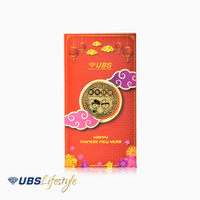 UBS ANGPAO 24K CHINESE NEW YEAR EDITION 0.2 GR