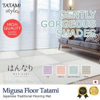 Tatami Jepang - MIGUSA Floor Tatami by SEKISUI (Han-nari)