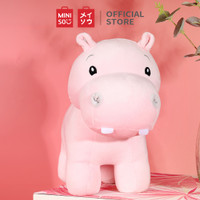 MINISO Boneka Mainan Safari Series 25cm Anak Perempuan Laki-laki Lucu