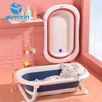 Bak Mandi Bayi Lipat Foldable Silicone Bathtub Folding Baby Portable