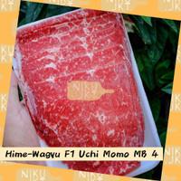 Daging Slice Sapi HALAL AUS Wagyu Topside MB 4/Top Round Shabu - 500gr