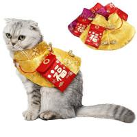Kostum Imlek Anjing / Baju Imlek Anjing Type F / Baju Imlek Kucing