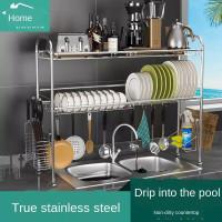 Rak Piring Dish Rack Mewah Stainless Steel Impor - 2 Tingkat, 60 cm