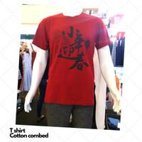 SPESIAL PROMO Kaos Pria Cotton Combed Baju Merah Imlek - Merah, S